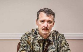 """Экс-главарь """"ДНР"""" продает путинскую медаль за аннексию Крыма: что случилось"""