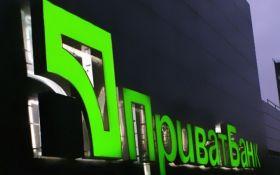 ПриватБанк предупредил о новом виде мошенничества с денежными переводами