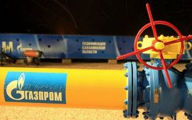 Украина стянула с Газпрома крупную сумму денег