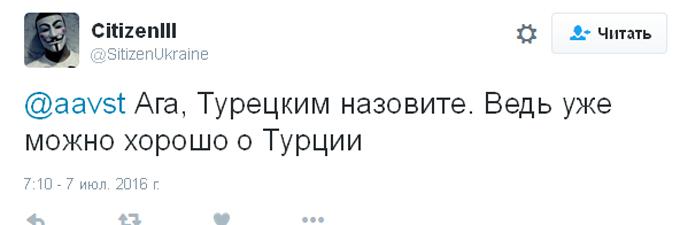 Російського журналіста висміяли за ідею помсти Україні перейменуванням у Москві (10)
