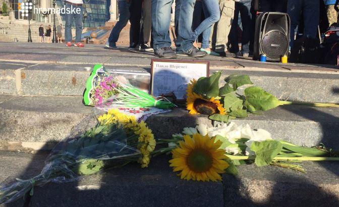 На Майдані шанують пам'ять убитого Шеремета: з'явилися фото та відео (1)