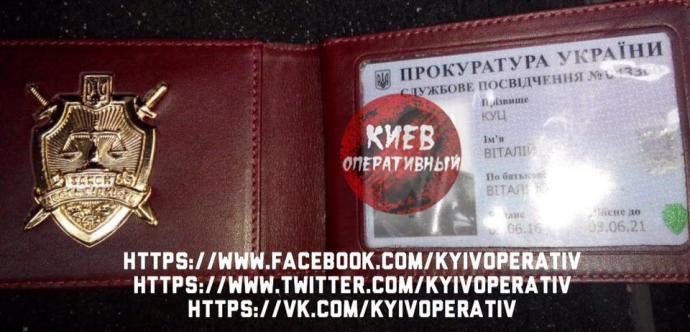 Інцидент з прокурором і наркотиками в Києві: з'явилися важливі подробиці і фото (1)