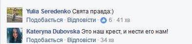 Обращение Собчак к Порошенко: в сети появился жесткий ответ россиянке (3)