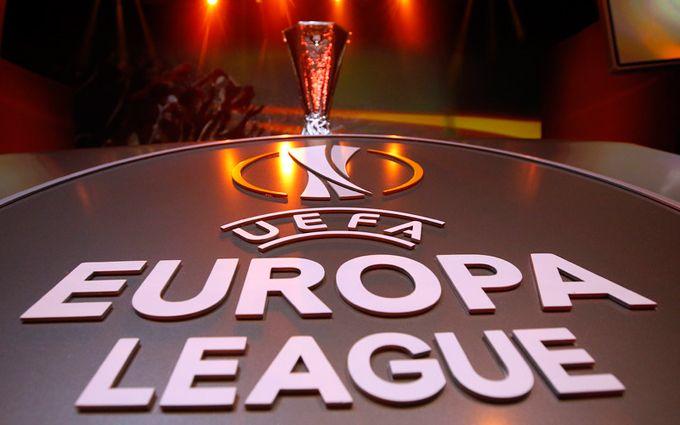 Де дивитися жеребкування Ліги Європи: розклад трансляцій