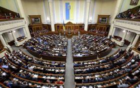 Дочекалися: стало відомо, коли Рада може розглянути закон про імпічмент