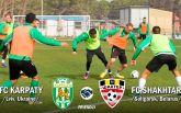 Карпаты - Шахтер Солигорск - 2-2: Видео матча