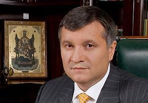 Аваков примет участие в парламентских выборах
