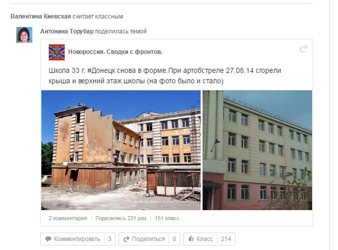 """Затятих любителів Путіна і """"руського миру"""" знайшли ще в одному місті України: стали відомі подробиці (14)"""