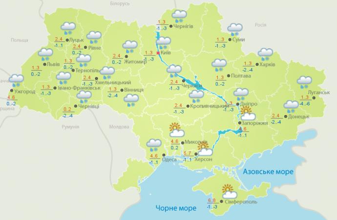 Прогноз погоды на выходные дни в Украине - 18-19 февраля (1)