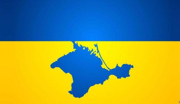 В Крыму объявили мобилизацию резервистов