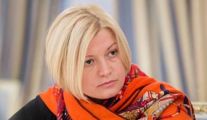 Геращенко рассказала, сколько украинцев в плену у боевиков