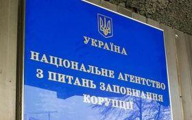 В НАПК заявили о фальсификации проверок электронных деклараций