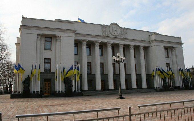 Рада приняла госбюджет-2018: какие показатели заложили в законопроект