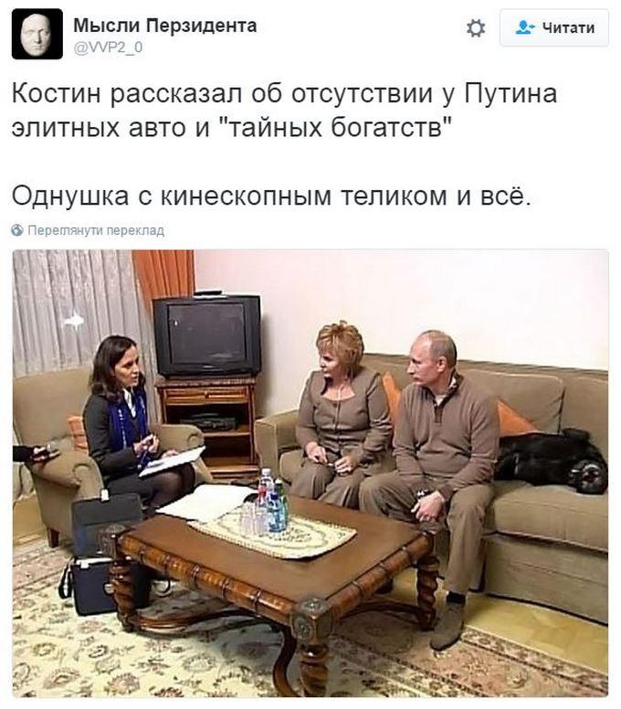 Злодій так жити не повинен: в мережі висміяли слова про бідність Путіна (3)