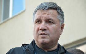 Дополнительное напряжение - Аваков выступил с срочным заявлением о Луцке