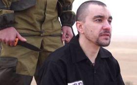 Террористы ИГИЛ распространили видео казни российского полковника в Сирии - СМИ