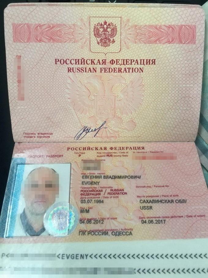 СБУ спіймала росіянина, який виводив з України мільйони: опубліковані фото (1)