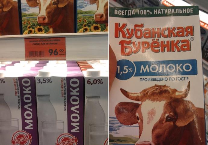 Скільки коштують продукти в окупованому Донецьку: з'явилися фото (12)