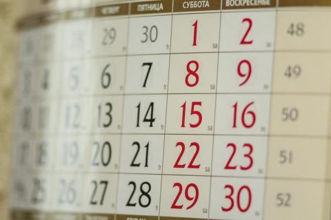У жовтні українці матимуть додатковий вихідний