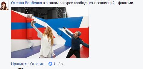 У мережі вказали на російську символіку в кліпі підопічних Потапа: опубліковано фото (3)