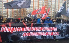 Націоналісти в Росії вийшли на марш проти Путіна: з'явилися фото
