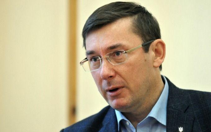 Розслідування проти Саакашвілі: Луценко розповів про зв'язок з Януковичем