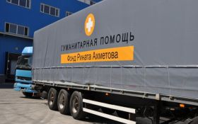 В гуманитарном грузе Ахметова на Донбассе нашли интересные вещи