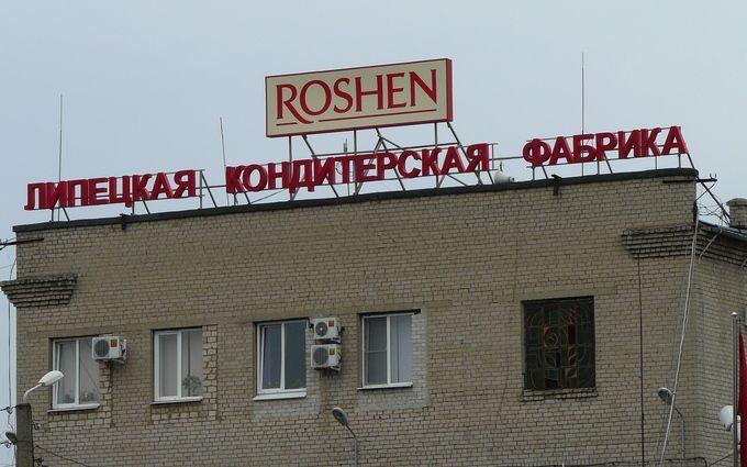 Roshen принял резонансное решение насчет Липецкой фабрики