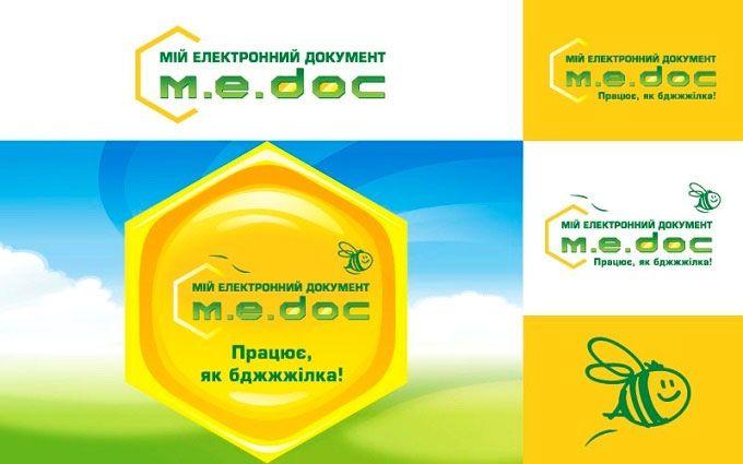 Программа для бухгалтерского учета МЕДОК и инструкции по работе с ней