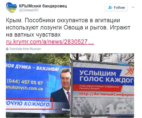 Пособники оккупантов в Крыму копируют Януковича, в сети смеются: появилось фото (2)