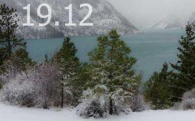 Прогноз погоди в Україні на 19 грудня