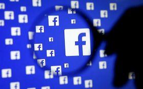 Скандал з витоком даних: Facebook ввів нові настройки
