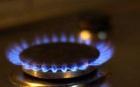 На скільки можуть зрости ціни на газ для населення - з'явилися подробиці