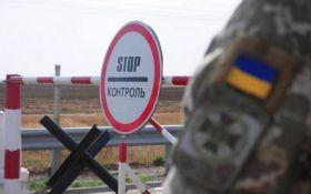 Запрет на въезд россиян в Украину: пограничники сделали важное заявление