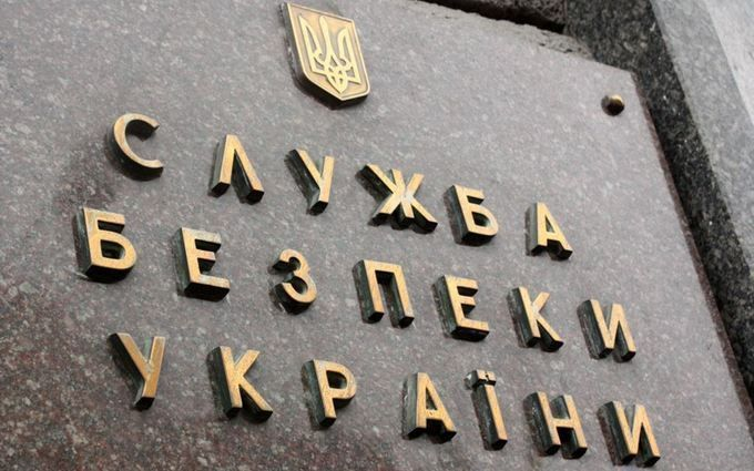 Украина приняла решение по европейцам, приехавшим в Крым