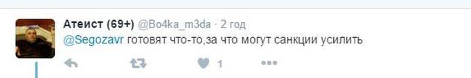 В России увидели подготовку Кремля к новым санкциям: теперь могут отключить SWIFT (2)