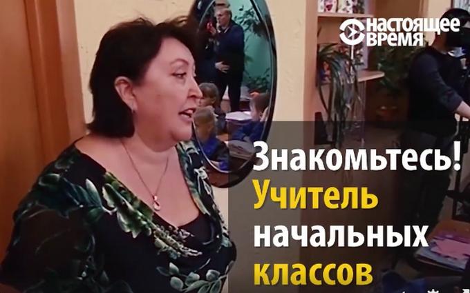 У Росії вчителька била дітей, що не славили партію Путіна: з'явилося відео