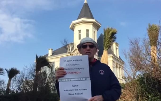 Француз напротив виллы дочери Путина протроллил россиян: опубликовано видео