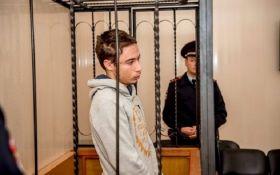 РФ обвинила украинца Гриба в подготовке теракта