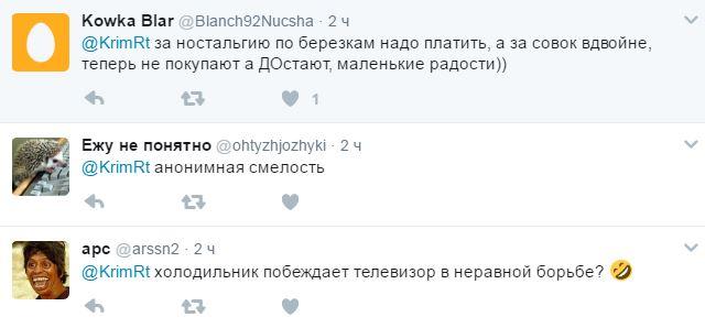 При Украине было лучше: соцсети развеселило признание из оккупированного Крыма (2)
