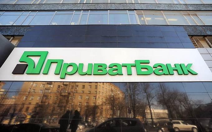 """АМКУ возбудил дело против """"Приватбанка"""""""