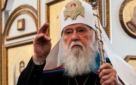 Патріарх всієї Русі-України Філарет зробив скандальне звернення до Кирила