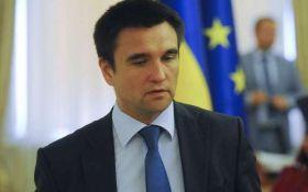 Глави МЗС країн Євросоюзу підтримали санкції проти Росії - Клімкін