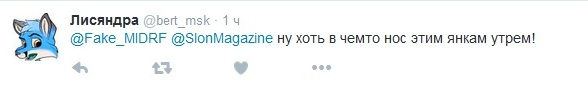 Росія визнала, що ніколи не наздожене США в космосі: соцмережі веселяться (3)