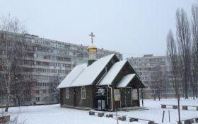 В Московском патриархате заявили о нападении на храм в Киеве