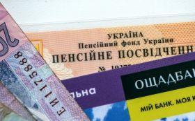 С 1 декабря в Украине повысили минимальную пенсию: названа сумма