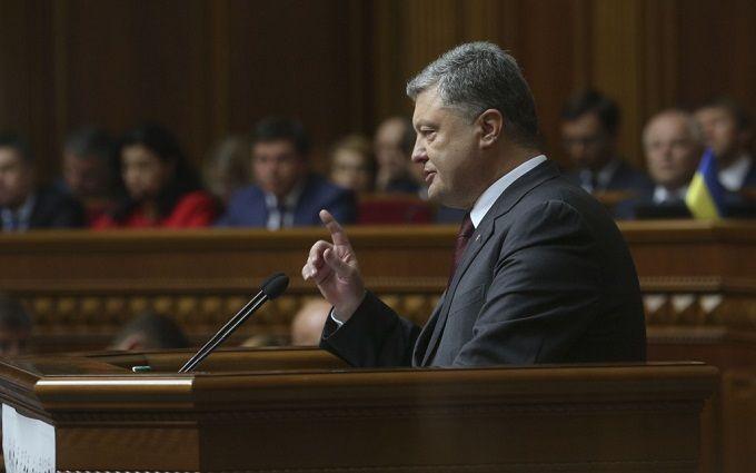 І зиркнув на Тимошенко: виступ Порошенка в Раді обговорюють у соцмережах