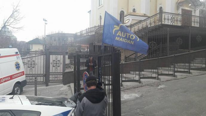 Дело Насирова: по судом блокада и акция протеста, онлайн-трансляция (2)