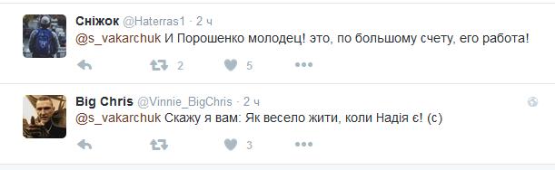Вакарчук емоційно відреагував на повернення Савченко (2)