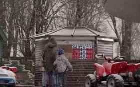 Люби, обнімай, дякуй: в Україні запустили зворушливу соціальну рекламу, відео